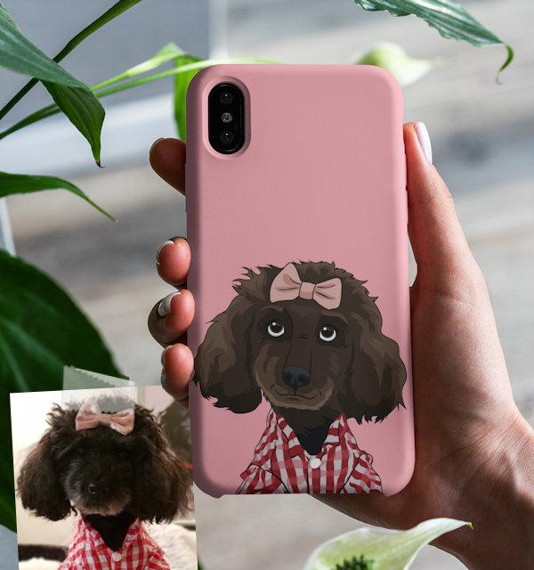Hund auf Handyhuelle